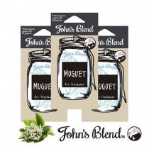 日本John′s Blend─香氛片〈鈴蘭花香3入組〉