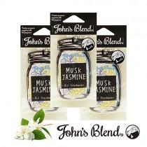 日本John′s Blend─香氛片〈夢幻麝香茉莉3入組〉