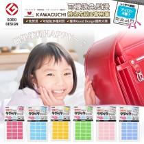 日本製 KAWAGUCHI—免燙姓名布貼紙<方形萬用款 >三入組