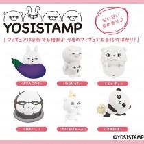 日本魔幻泡泡玩具入浴球─YOSISTAMP耀西兔第2代〈1入組〉