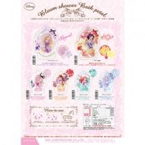 Disney迪士尼公主花瓣泡澡片〈1入組〉