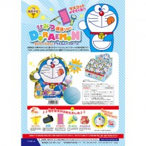 日本魔幻泡泡玩具入浴球─哆啦A夢(秘密道具篇)〈2入組〉