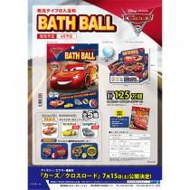 日本魔幻泡泡玩具入浴球─汽車總動員3:閃電再起〈1入組〉