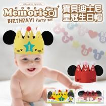 日本Memorico─迪士尼皇冠生日帽