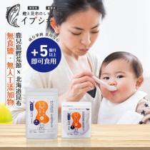 【調味粉25g】 ORiDGE無食鹽昆布柴魚粉