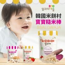 韓國 ssalgwaja 米餅村–寶寶糙米棒