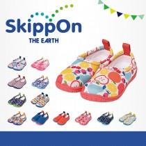 日本SkippOn─「ISEAL VU系列」兒童休閒機能鞋〈熱帶水果〉