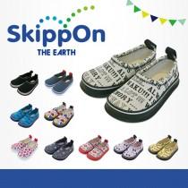 日本SkippOn─兒童休閒機能鞋〈字母狂想曲〉