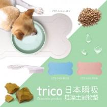 日本trico─瞬吸珪藻土寵物墊