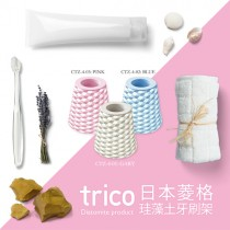 日本trico─菱格珪藻土牙刷架〈1入組〉