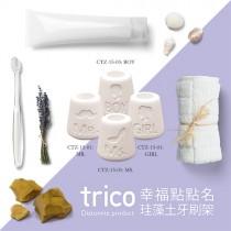 日本trico─幸福點點名珪藻土牙刷架〈2入組〉