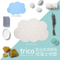 日本trico─雲朵雨滴瞬吸珪藻土地墊